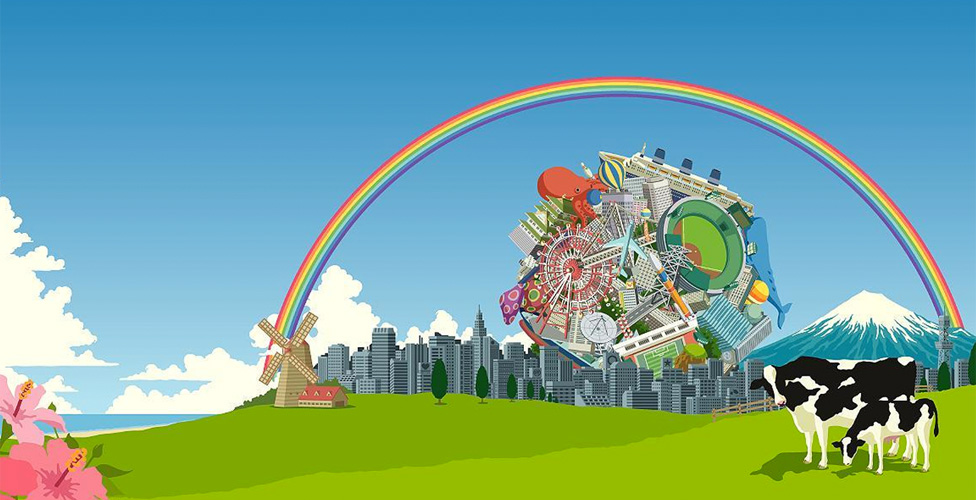 Two cows standing on a grassy hill, in front of a large city, a windmill and a snowy mountain. A cruise ship, ferris wheel, sports stadium, satellite dish and aeroplane and other large items are formed into a large ball, with a rainbow stretching over the scene.